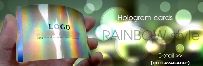 hologram card